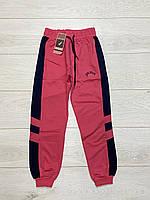 Трикотажные спортивные штаны для девочек. 15 и 16 лет.