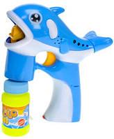 Пістолет для Пускання Мильних Бульбашок Дельфін