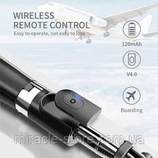 Універсальний штатив тринога для телефону Selfie Stick L02 Bluetooth селфи палиця, фото 3
