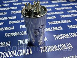 Пусковой конденсатор для кондиционера СВВ-65 (30+5 мкФ) 440V