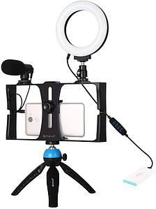 Набор блогера с микрофоном и кольцевой лампой для телефона Puluz PKT3025L