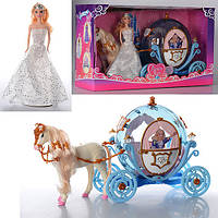 Карета с куклами и лошадкой, 28911 B