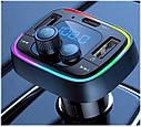 REMAX RCC230 Kezhi Fast Charging 2USB 4.8A FM Модулятор, фото 3