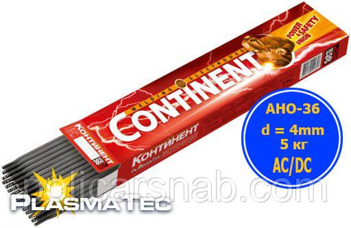 Електроди зварювальні Continent АНО 36 діаметр 4 мм (пачка 5 кг)