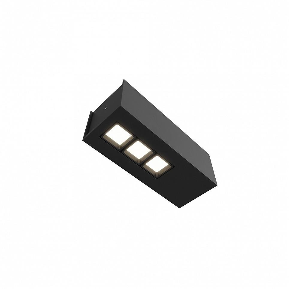 Точечный светильник Skarlat RSLC78037 3×5W BK 3000K