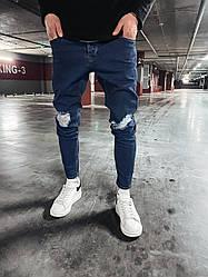 Чоловічі джинси завужені (сині) рваного стилю якісні s5936