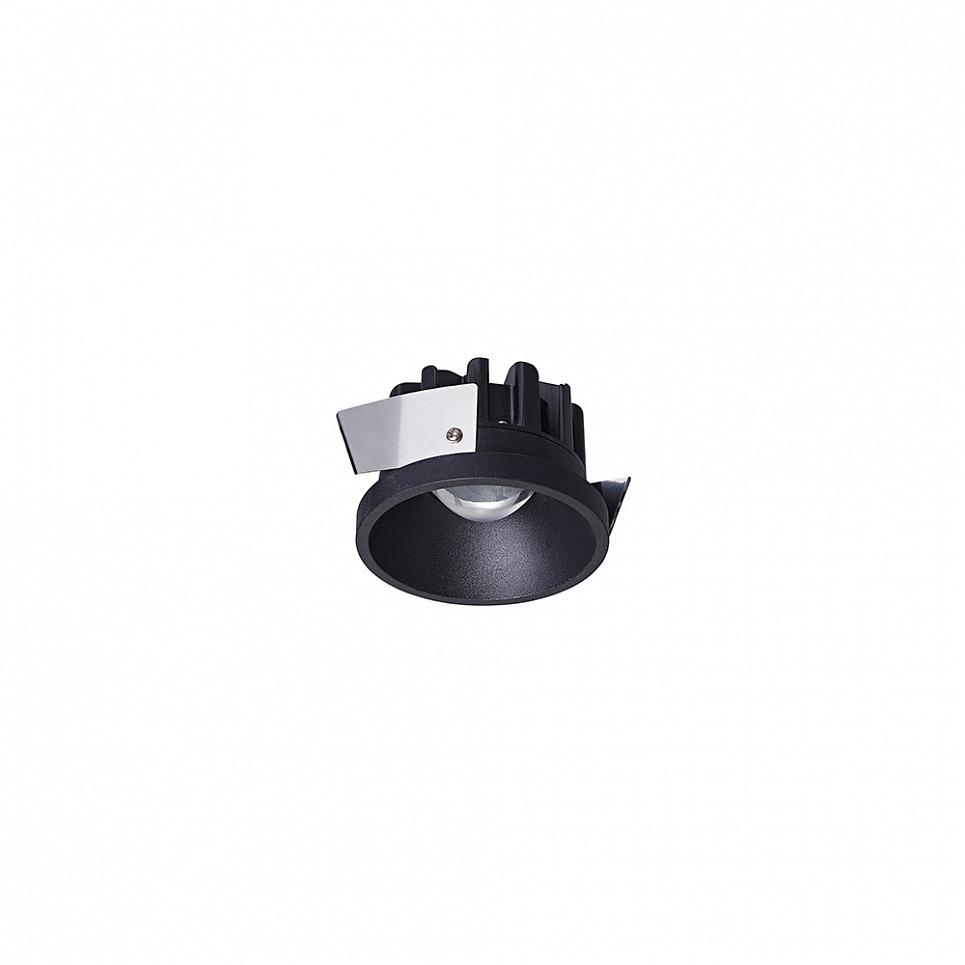 Точковий світильник Skarlat RSL74091-3 12W BK 4000K