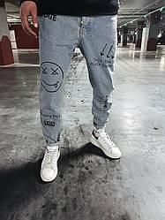 Чоловічі джинси завужені (блакитні) з написом Black island молодіжні штани s15168