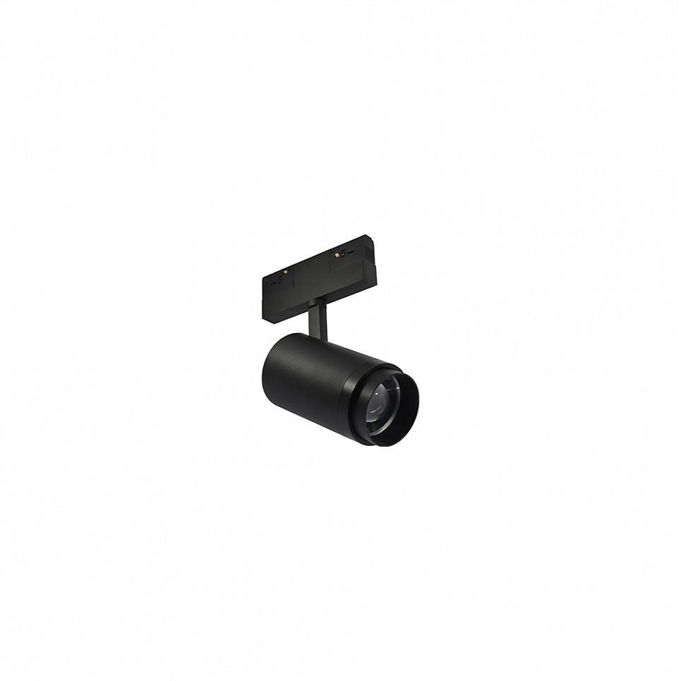 Трековый светильник Skarlat RGD2030 25W BK 3000K