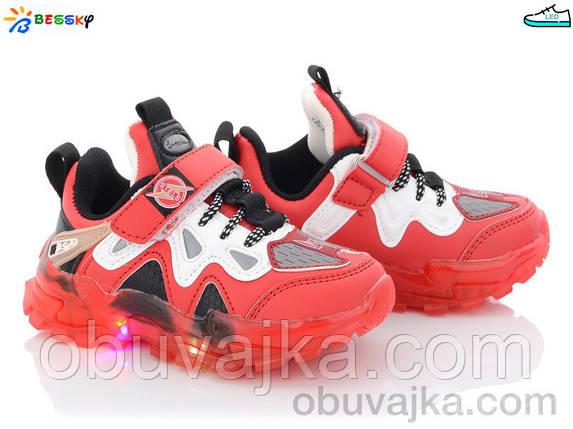 Спортивне взуття оптом Дитячі кросівки 2021 оптом від фірми KLF - Bessky(23-28), фото 2