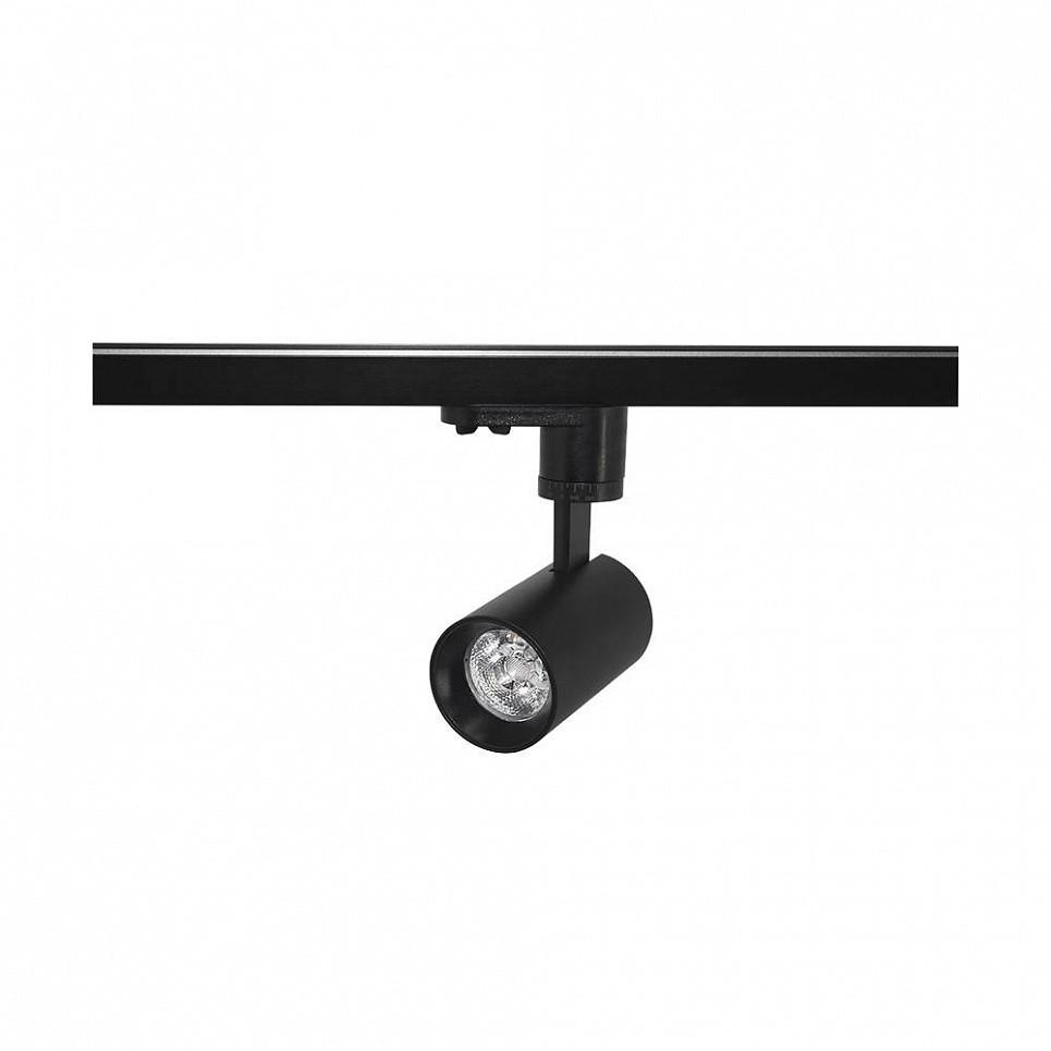 Трековый светильник Skarlat H209A-COB 7W BK 4000K