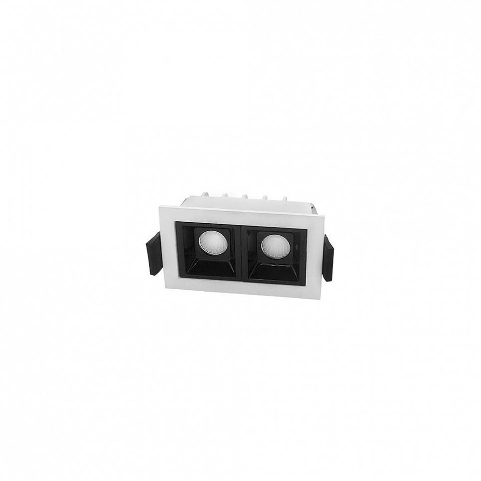 Точечный светильник Skarlat XT4550-2-LED 3W WH 3000K