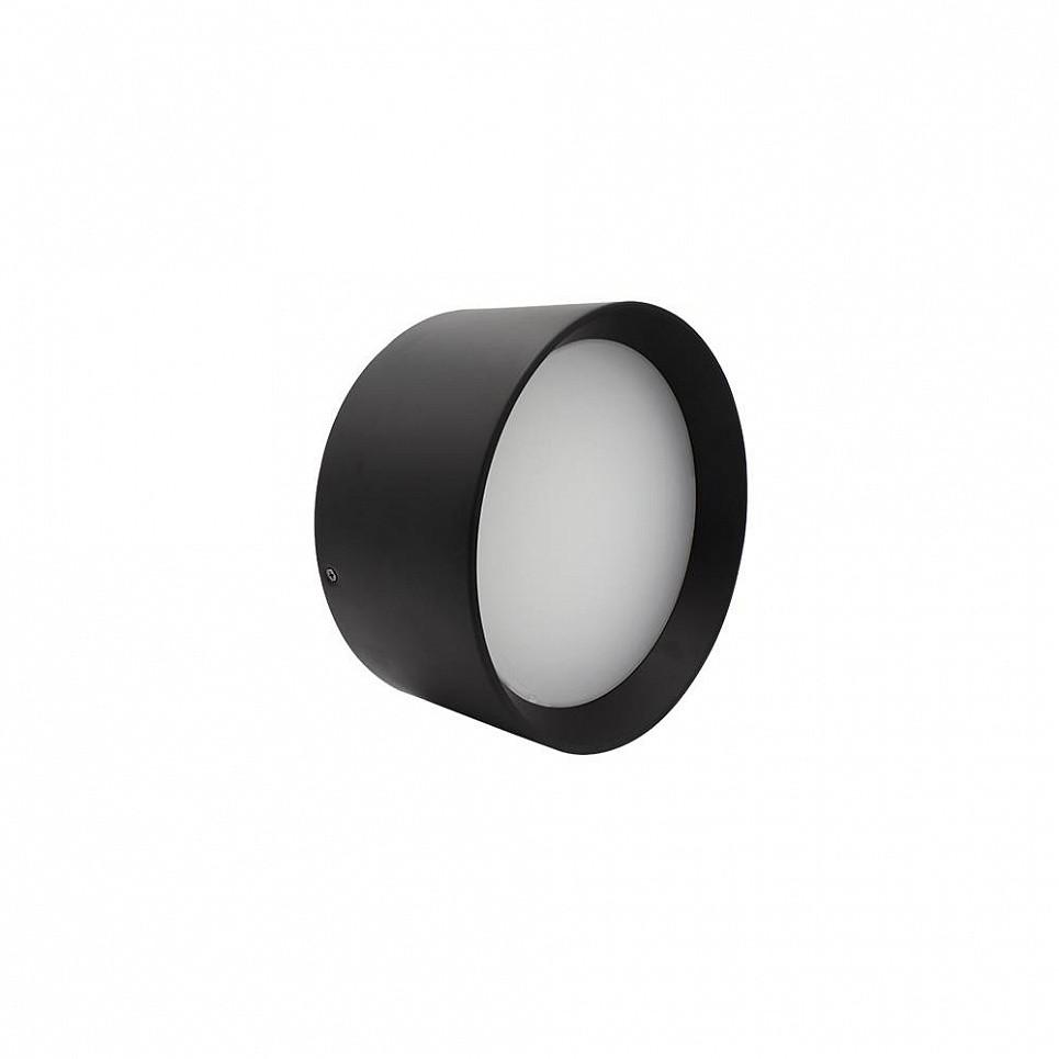 Точечный светильник Skarlat D519F-LED 30W BK 4000K