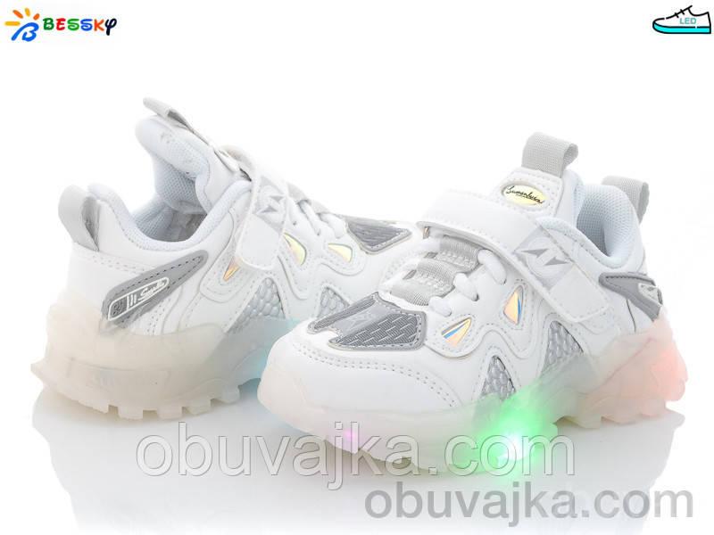 Спортивне взуття оптом Дитячі кросівки 2021 оптом від фірми KLF - Bessky(23-28)