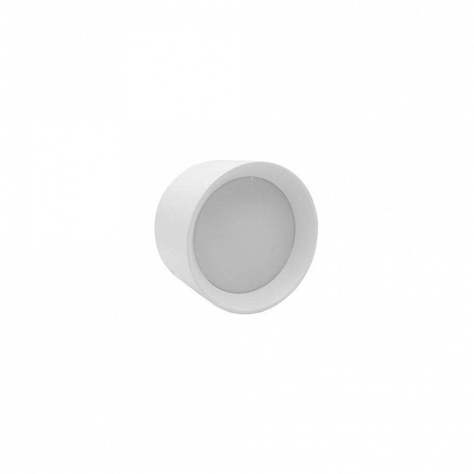 Точечный светильник Skarlat D519E-LED 24W WH 3000K