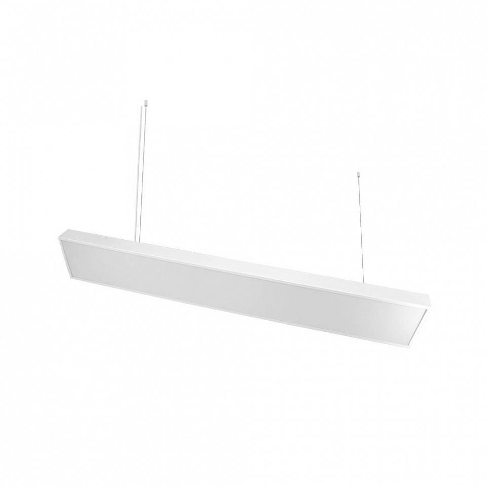 Подвесной светильник Skarlat DG1812-LED 36W WH 6000K