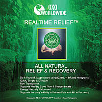 Квантовые голограммы - Натуральная помощь и восстановление.