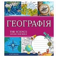 Предметная тетрадь в клетку 48 л 1 Вересня А5 География (Explore the Science) выб.гибрид.лак (764856)