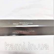 Строгальный нож HOLZ HSS 18%W 300х30х3 для рейсмуса, фуганка