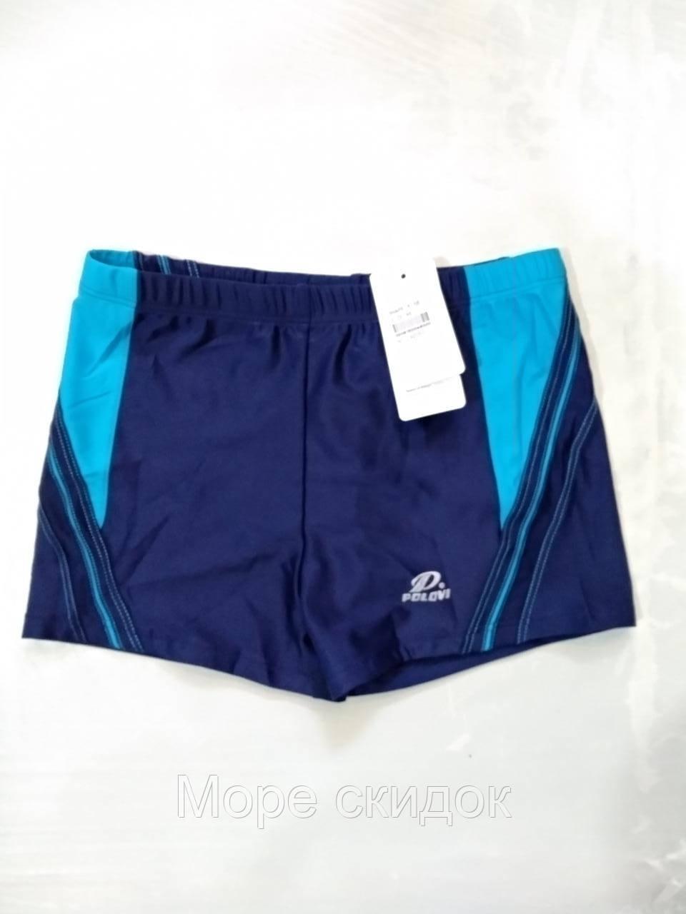 Шорты-плавки мужские  POLOVI синий 0615 Б (В НАЛИЧИИ ТОЛЬКО  48 50 52 54  размеры)