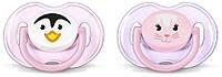 Пустышка Классик Avent (2 шт), силикон, розовая, 0-6 мес