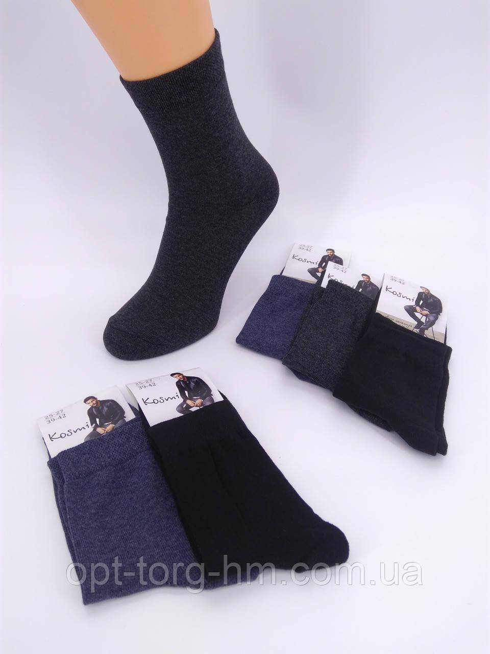 Чоловічі шкарпетки Kosmi 25-27 (39-42 взуття)