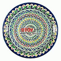 Ляган (узбецька тарілка) 37х4см для подачі плову керамічний (ручна розпис) (варіант 3), фото 1