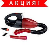 Автомобильный ручной пылесос Vacuum cleaner car accessories с фонарем, автопылесос от прикуривателя 12V (12В), фото 4