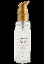 Рідкий шовк для всіх типів волосся Estel Curex Brilliance 100 мл