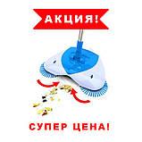 Механическая щётка веник для уборки пола Spin Room, Универсальный веник для уборки, Веники щетки для уборки, фото 3