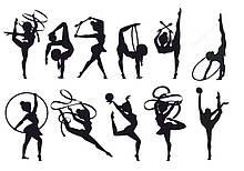 Вафельна картинка Гімнастки силуети | Їстівні картинки Гімнастки | Гімнастки картинки різні Формат А4