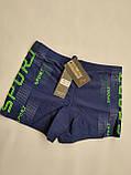 Шорти-плавки чоловічі FUBA 706 синій (В НАЯВНОСТІ ТІЛЬКИ 48 50 52 54 56 розміри), фото 2