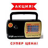 Портативний радіоприймач на батарейках KIPO KB-408AC, Fm радіоприймач від мережі і батарейок, Fm радіо, фото 3