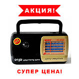 Портативный радиоприемник на батарейках KIPO KB-408AC, Fm радиоприемник от сети и батареек, Fm радио, фото 3