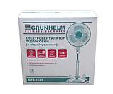 Вентилятор бытовой напольный с пультом GRUNHELM GH-1621. Вентилятор электрический комнатный поворотный, фото 9
