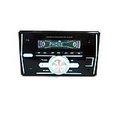 Автомагнитола 2 DIN 1201/9003 BT c USB портом и функцией Bluetooth, фото 3