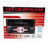 Автомагнитола 2 DIN 1201/9003 BT c USB портом и функцией Bluetooth, фото 5