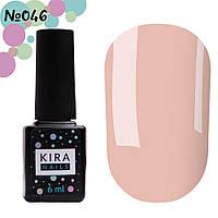 Гель-лак Kira Nails №046 (світлий бежево-рожевий, емаль), 6 мл, фото 1