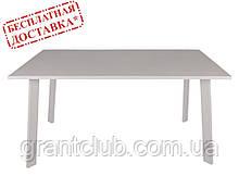 Стіл металевий CARACAS 150х90 білий (безкоштовна доставка)