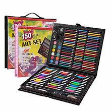 Набори для малювання Art set на 150 предметів у валізці