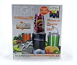Соковитискач Nutri Bullet PRO, потужність 900 W, кухонний комбайн, меджік буллет, блендер, фото 3