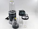 Соковитискач Nutri Bullet PRO, потужність 900 W, кухонний комбайн, меджік буллет, блендер, фото 4