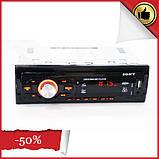 Автомагнітола DC-8226BT ISO USB MP3 FM, USB, SD, AUX BLUETOOTH магнитола для авто з пультом управління, фото 2