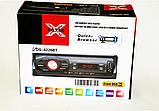 Автомагнітола DC-8226BT ISO USB MP3 FM, USB, SD, AUX BLUETOOTH магнитола для авто з пультом управління, фото 3