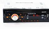 Автомагнітола DC-8226BT ISO USB MP3 FM, USB, SD, AUX BLUETOOTH магнитола для авто з пультом управління, фото 4