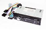 Автомагнітола DC-8226BT ISO USB MP3 FM, USB, SD, AUX BLUETOOTH магнитола для авто з пультом управління, фото 6