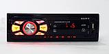 Автомагнітола 8228BT ISO Bluetooth, MP3, FM, USB, SD, AUX, фото 2