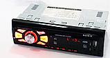 Автомагнітола 8228BT ISO Bluetooth, MP3, FM, USB, SD, AUX, фото 3