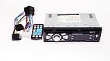 Автомагнітола 8228BT ISO Bluetooth, MP3, FM, USB, SD, AUX, фото 5