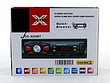 Автомагнітола 8228BT ISO Bluetooth, MP3, FM, USB, SD, AUX, фото 7
